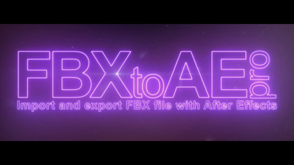 پلاگین افترافکت FBX to AE Pro ابزار وارد کردن مدل سه بعدی