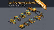 مجموعه مدل سه بعدی تجهیزات ساخت و ساز Low Poly Heavy Construction