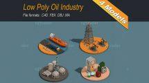 مجموعه مدل سه بعدی صنعتی ایزومتریک با استایل Low Poly