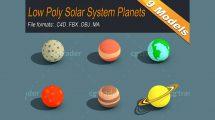 مجموعه مدل سه بعدی سیارات سیستم خورشیدی Low Poly Solar System