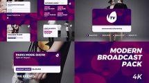 پروژه افترافکت برودکست مدرن Modern Broadcast