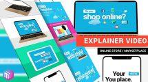 پروژه افترافکت تیزر تبلیغاتی فروشگاه آنلاین Online Store Marketplace