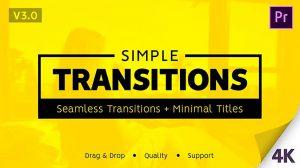 پروژه پریمیر مجموعه ترانزیشن ساده Simple Transitions