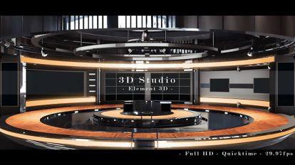 پروژه افترافکت استودیوی سه بعدی 3D Studio