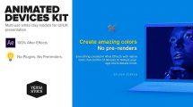 پروژه افترافکت تیزر تبلیغاتی تجهیزات هوشمند Animated Devices Kit