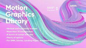 پروژه افترافکت مجموعه موشن گرافیک انتزاعی Motion Graphics Library