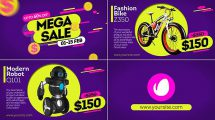 پروژه افترافکت تیزر تبلیغاتی فروش ویژه Mega Sale