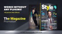 پروژه افترافکت تیزر تبلیغاتی مجله The Magazine Promotion
