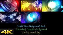 مجموعه ویدیوی موشن گرافیک زمینه متحرک برای برنامه خبری