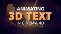 دوره آموزشی انیمیشن سه بعدی متن در سینمافوردی
