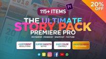 پروژه پریمیر مجموعه استوری اینستاگرام The Ultimate Story Pack