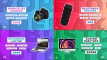 پروژه افترافکت تیزر تبلیغاتی محصولات Online Product Presentation