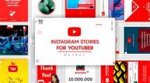 پروژه افترافکت مجموعه استوری اینستاگرام Instagram Stories for YouTuber