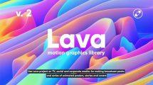 پروژه افترافکت موشن گرافیک برای شبکه اجتماعی Lava Social Media Pack