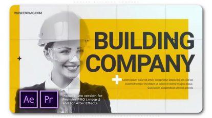 پروژه پریمیر تیزر تبلیغاتی شرکت ساخت و ساز Modern Building Company