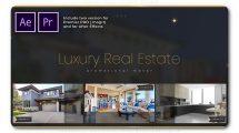 پروژه پریمیر تیزر تبلیغاتی مشاور املاک Luxury Real Estate Promo