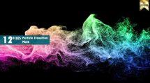 مجموعه ترانزیشن ذرات پارتیکلی Particle Transition