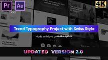 پروژه پریمیر مجموعه تایپوگرافی Swiss Typography Pack