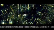 مجموعه فوتیج پرتوهای نور انتزاعی Abstract Grid Light Streaks