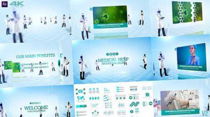 پروژه افترافکت پرزنتیشن پزشکی Favorite Medical Presentation