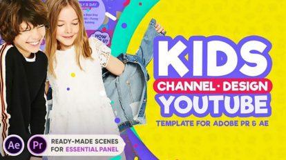 پروژه افترافکت اجزای ویدیوی کانال یوتیوب کودکان Kids Youtube Channel