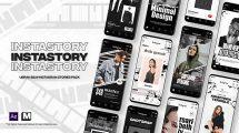 پروژه افترافکت مجموعه استوری اینستاگرام Mix Instagram Stories