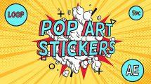 پروژه افترافکت مجموعه استیکر کمیک Pop-Art Sale Stickers