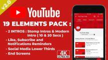 پروژه افترافکت اجزای ویدیوی شبکه اجتماعی Youtube End Screens
