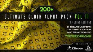 مجموعه تصاویر آلفا برای مدلسازی لباس Ultimate Cloth Alpha Pack Vol.II