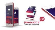 پروژه افترافکت مجموعه موکاپ برای اپلیکیشن App Promo Mock-Up Kit