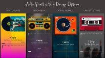 پروژه افترافکت ویژوالایزر صفحه و کاست Audio React Spectrum Visualizer