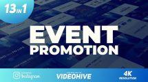 پروژه افترافکت تیزر تبلیغاتی کنفرانس For The Event Promo
