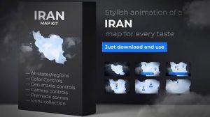 پروژه افترافکت مجموعه انیمیشن نقشه ایران Iran Map Kit