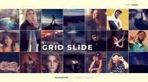 پروژه افترافکت نمایش اسلاید عکس شبکه ای Stylish Grid Slide