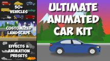پروژه افترافکت مجموعه انیمیشن کارتونی ماشین Ultimate Animated Car Kit