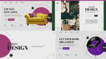 پروژه افترافکت کاتالوگ مبلمان Furniture Catalog