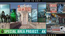 پروژه افترافکت نمایش عناوین با موضوع نظامی Cinematic Military Base Titles