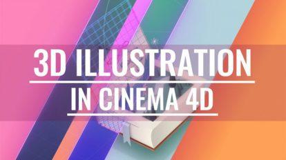 دوره آموزشی تصویرسازی سه بعدی با سینمافوردی
