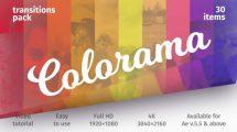 پروژه افترافکت مجموعه ترانزیشن رنگارنگ Colorful Transitions