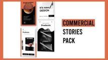 پروژه افترافکت استوری اینستاگرام تجاری Commercial Stories Instagram
