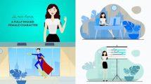 پروژه افترافکت ساخت انیمیشن کاراکتر زن Corporate Female Character Toolkit