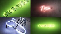 پروژه افترافکت نمایش لوگو نئونی Neon Flow Logo
