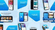 پروژه افترافکت پرزنتیشن اپلیکیشن New App Promo Presentation