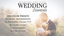 پروژه پریمیر مجموعه اجزای ویدیوی عروسی Wedding Essentials Pack