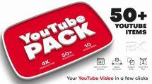 پروژه افترافکت مجموعه اجزای ویدیوی یوتیوب Youtube Pack