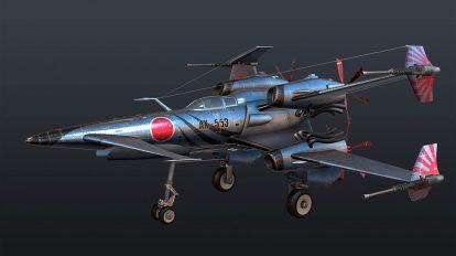 مدل سه بعدی هواپیما Diesel Punk Aircraft Concept