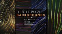 مجموعه فوتیج زمینه امواج نوری Light Waves Backgrounds