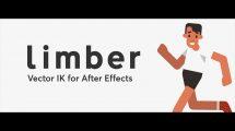 اسکریپت افترافکت Limber ابزار انیمیشن کاراکتر