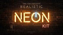 پروژه افترافکت مجموعه اجزای ساخت تابلو نئونی Neon Kit