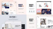 پروژه افترافکت تیزر تبلیغاتی وبسایت Rubik Website Promo